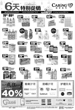 Offers from Caring Pharmacy in the Klia leaflet