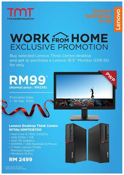 Lenovo catalogue ( 5 days left )