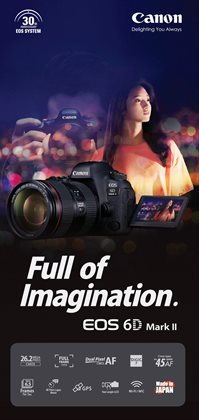 Offers from Canon in the Melaka leaflet