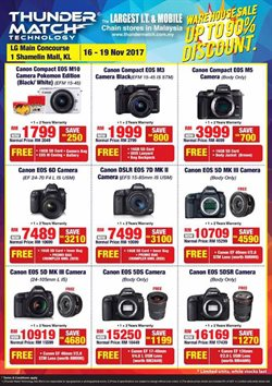 Offers from Canon in the Kuala Lumpur leaflet
