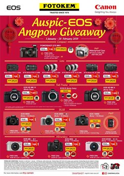 Offers from Canon in the Johor Bahru leaflet