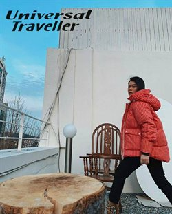Universal Traveller catalogue ( More than a month )