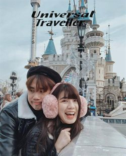 Universal Traveller catalogue in Penang ( More than a month )