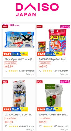 DAISO offers in DAISO catalogue ( 13 days left)