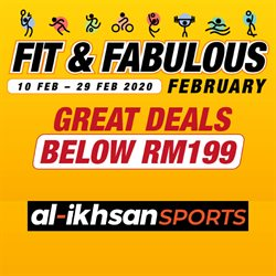 Al-Ikhsan catalogue ( 3 days left )