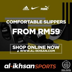 Al-Ikhsan catalogue ( 25 days left )