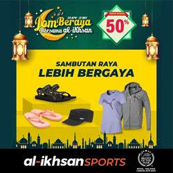 Al-Ikhsan catalogue ( Expires today )