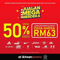 Sport offers in the Al-Ikhsan catalogue ( 23 days left )