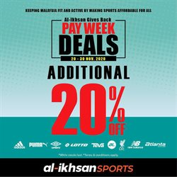 Sport offers in Al-Ikhsan catalogue ( Expires tomorrow)