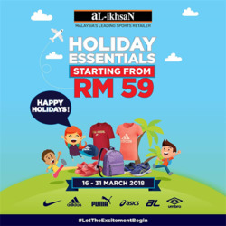 Offers from Al-Ikhsan Sports in the Kuala Lumpur leaflet