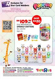 Tiendeo   Promotions, Catalogues and Stores