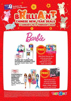 Offers from Toys R Us in the Melaka leaflet