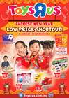 Kids, Toys & Babies offers in the Toys R Us catalogue in Penang ( 2 days ago )