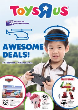 Toys R Us catalogue ( Expired)
