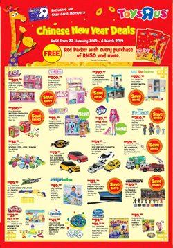 Kids, Toys & Babies offers in the Toys R Us catalogue in Kedah