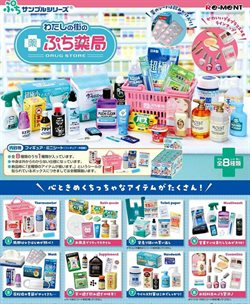 Kids, Toys & Babies offers in the XL-Shop catalogue in Sunway-Subang Jaya ( 2 days ago )
