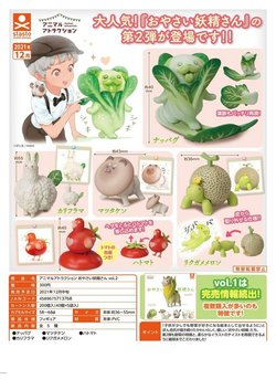 Kids, Toys & Babies offers in XL-Shop catalogue ( 10 days left)