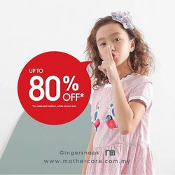 Kids, Toys & Babies offers in Mothercare catalogue ( 10 days left)