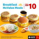 McDonald's catalogue in Sunway-Subang Jaya ( Expired )