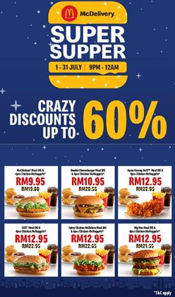 Offers from McDonald's in the Johor Bahru leaflet
