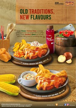 Kenny Rogers Roaster catalogue ( 3 days left)