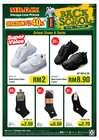 Home & Furniture offers in the Mr DIY catalogue in Penang ( 3 days left )