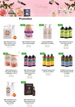 BMS Organics catalogue ( 3 days ago )