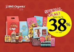 Offers from BMS Organics in the Kuala Lumpur leaflet