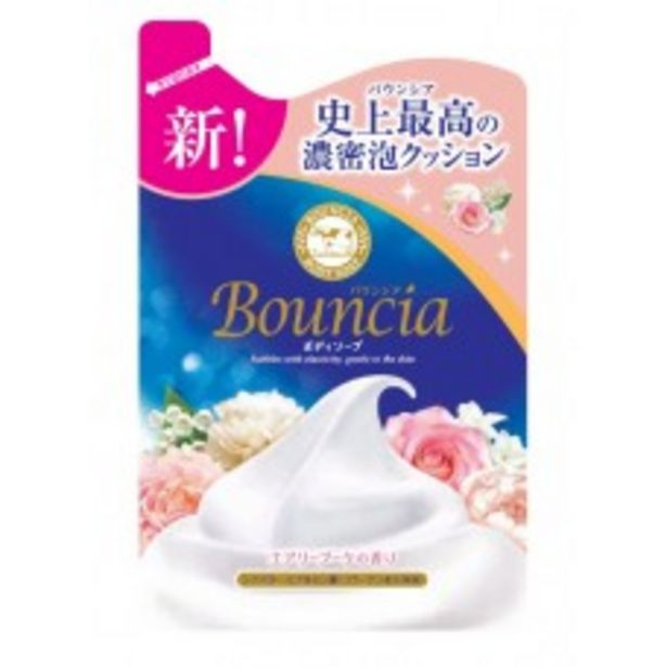 BOUNCIA BODY SOAP REFILL (AIRY BOUQUET) 400ML offers at RM 17.9