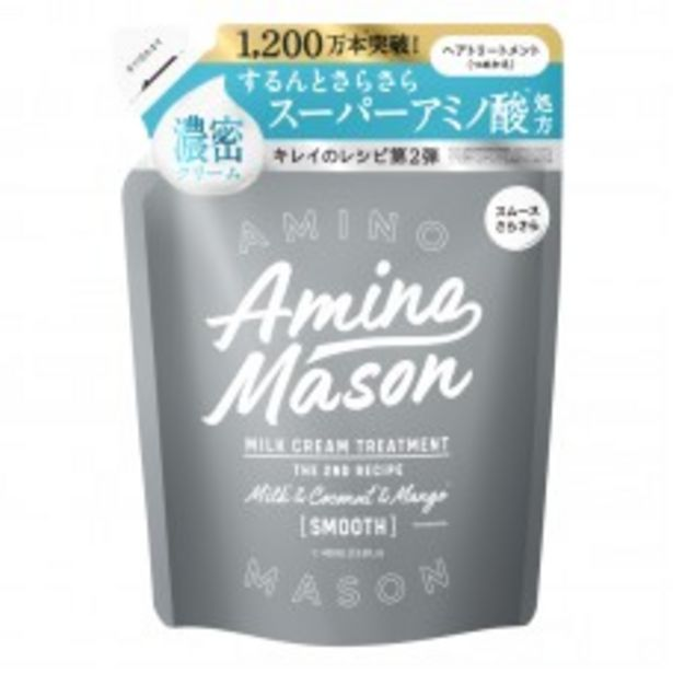 MILK CREAM TREATMENT 2ND REFILL (SMOOTH) 400ML offers at RM 53.9