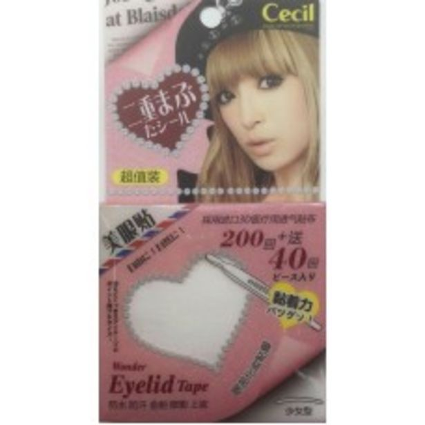 FULI EYE MAKE-UP TAPE (SMALL) offers at RM 19.9