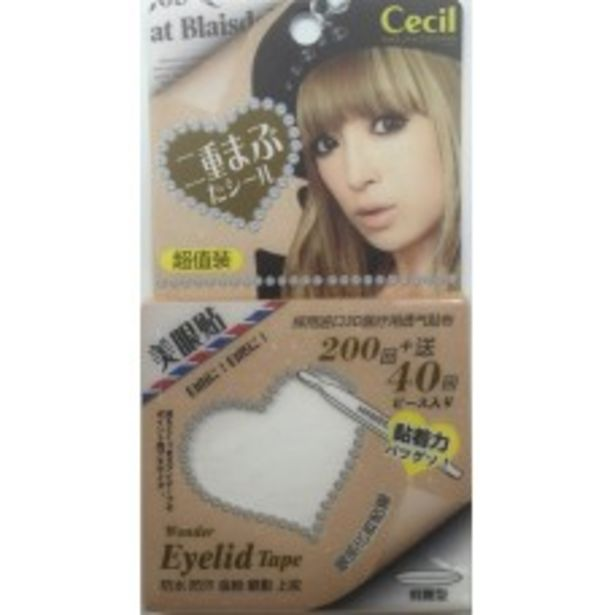 FULI EYE MAKE-UP TAPE (LARGE) offers at RM 19.9