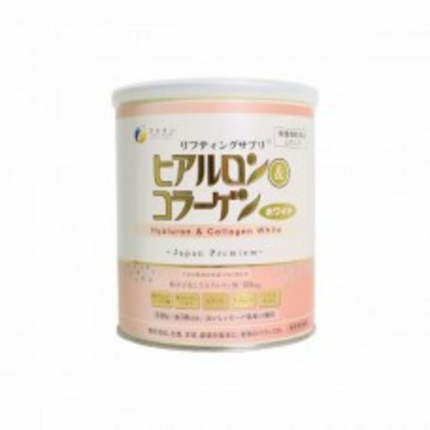 HYALURON & COLLAGEN WHITE 240G offers at RM 238