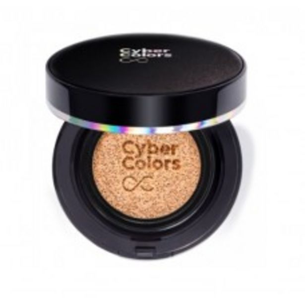 SPF50+PA+++ ULTIMATE GLOW BEAUTY ESSENCE CUSHION FOUNDATION 12MLX2S (B10 PORCELAIN) offers at RM 217