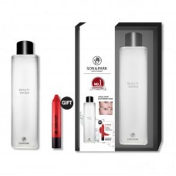 BEAUTY WATER SET 2020 2S offers at RM 109
