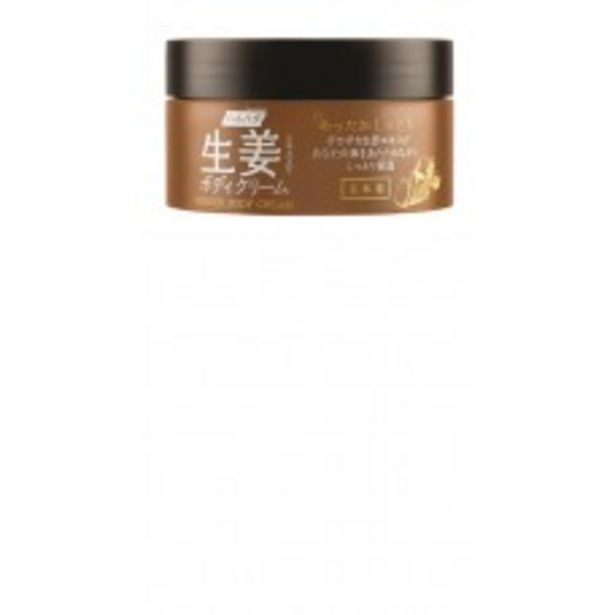 GINGER BODY CREAM 200G offers at RM 79.9