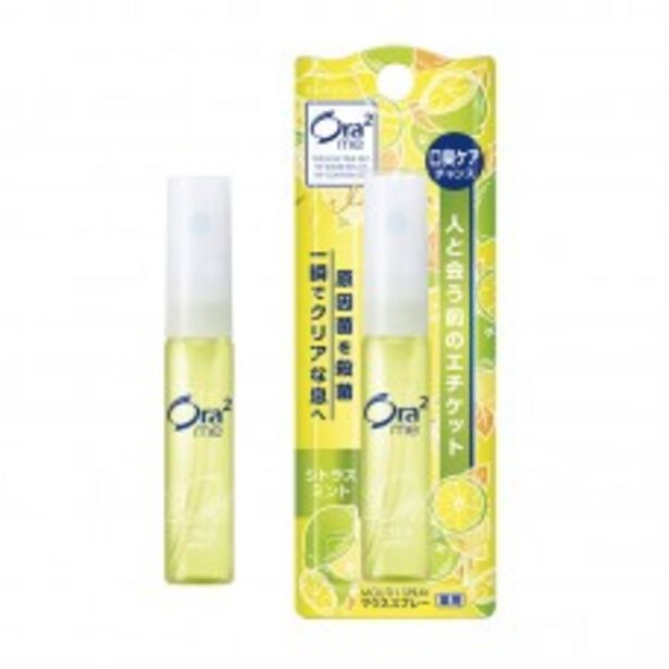 MOUTH SPRAY CITRUS MINT 6ML offers at RM 13.9
