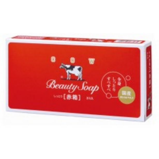 BEAUTY SOAP RED BOX (ROSE) 100GX3S offers at RM 12.9