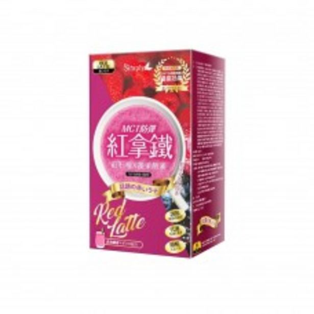 MCT RED LATTE ENZYME POWDER 8S offers at RM 89.9