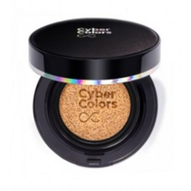 SPF50+PA+++ ULTIMATE GLOW BEAUTY ESSENCE CUSHION FOUNDATION 12MLX2S (B20 IVORY) offers at RM 217