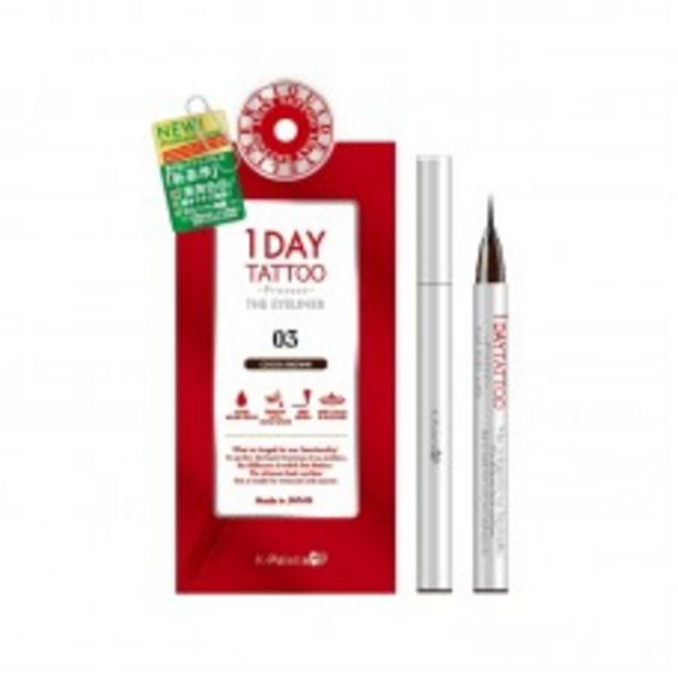 1DAY TATTOO PROCAST THE EYELINER (03 COCOA BRWON) 28G offers at RM 69.9