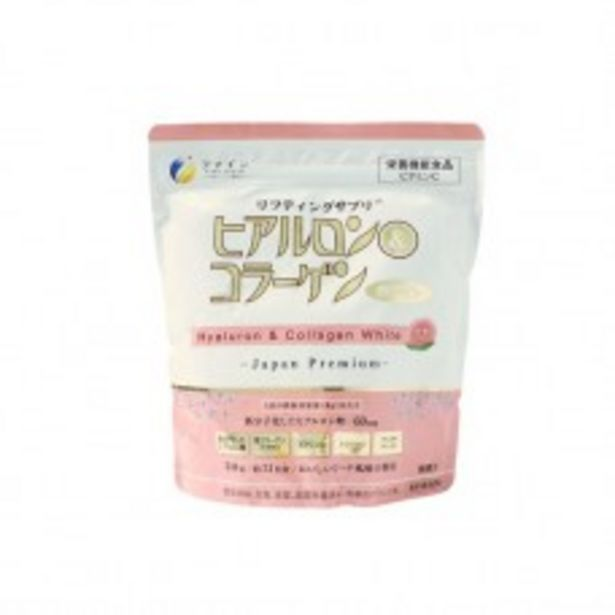 HYALURON & COLLAGEN WHITE REFILL 248G offers at RM 238