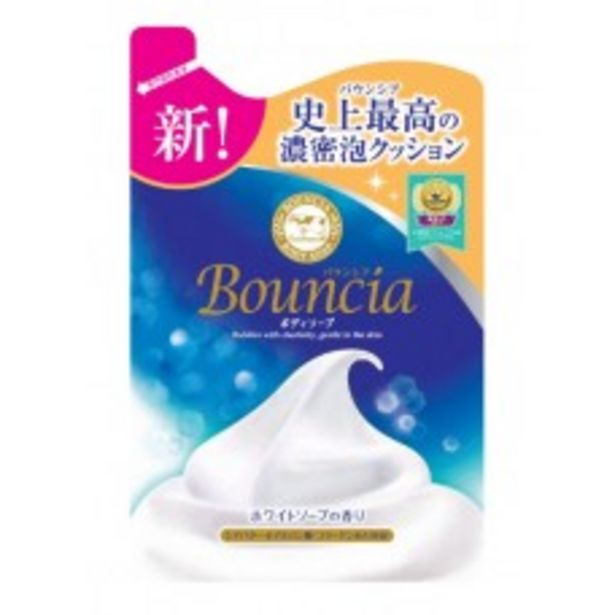 BOUNCIA BODY SOAP REFILL (WHITE SOAP) 400ML offers at RM 17.9