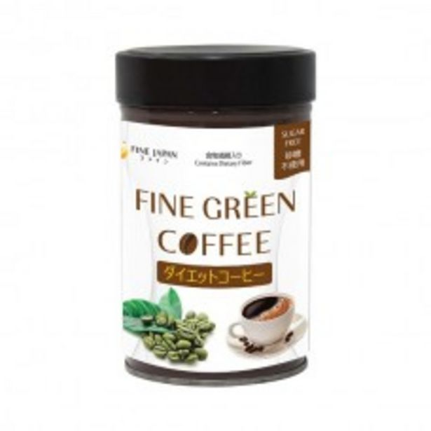 GREEN COFFEE 200G offers at RM 118