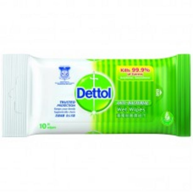 DETTOL ANTIBACTERIAL WET WIPES 10S offers at RM 4.35