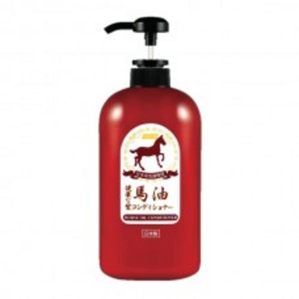 HORSE OIL CONDITIONER 600ML offers at RM 78.9