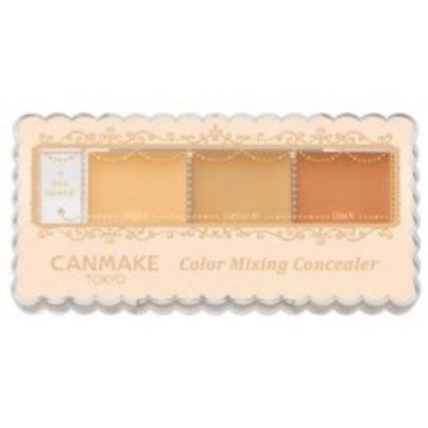 COLOR MIXING CONCEALER SPF50+PA++++  (ORANGE BEIGE) offers at RM 44.9