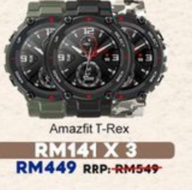 Smart watch offers at RM 449