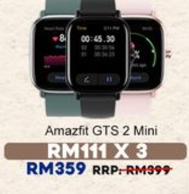 Smart watch offers at RM 359