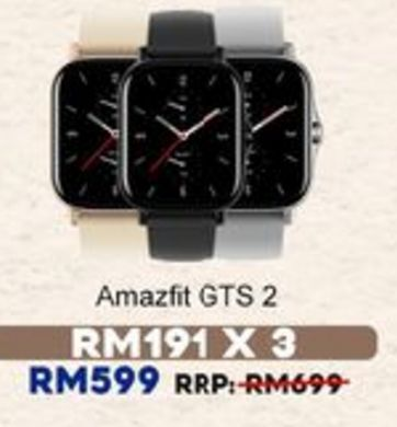 Smart watch offers at RM 599